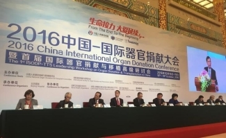 Kimberly Young among panelists at the opening ceremony hosted at the   Great Hall of the People in Tiananmen Square