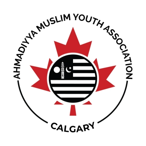 Circular logo of Ahmadiyya Muslim Youth Association - Calgary with a red maple leaf in the middle along with a flag